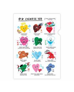 Chinese 103 Folder
